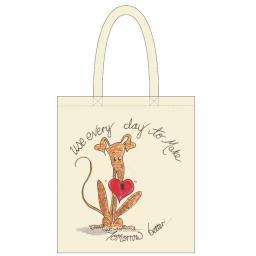Use Today Bag